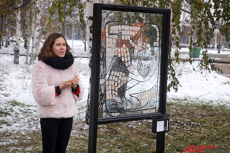 21-летняя пермская художница  Елена Рэмбо.