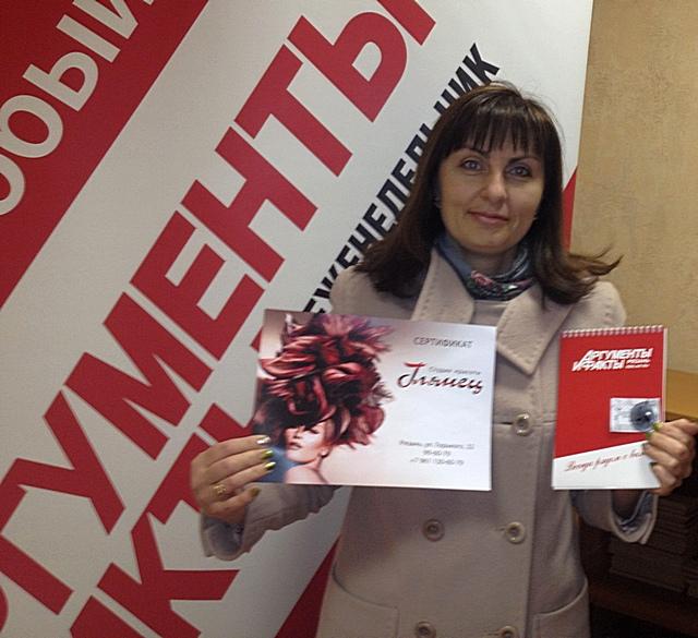 Лилия Васильева получает подвеску с лепестками георгина от мастера Насти Поваляевой из творческой мастероской «Белый кот».
