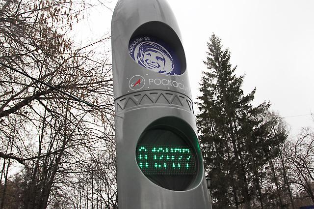 Такие же ракеты стоят во всех крупных городах России.