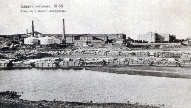 Фабрика и завод алафузова
