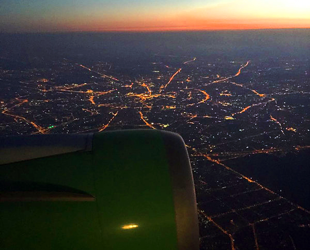 В полете к Якутску.