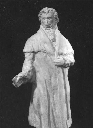 Вместо памятника Пушкину решили поставить монумент Ленину.