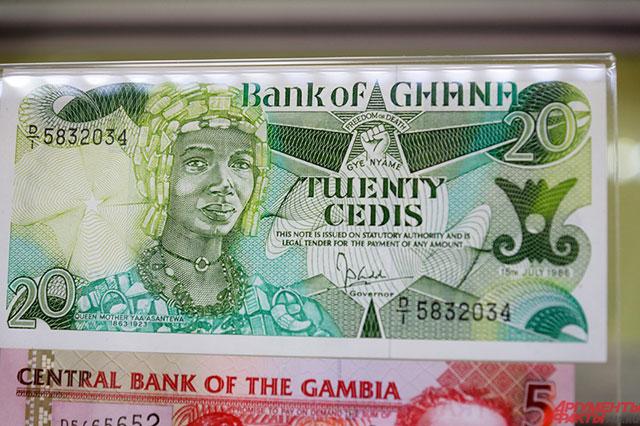 Седи — денежная единица Ганы.