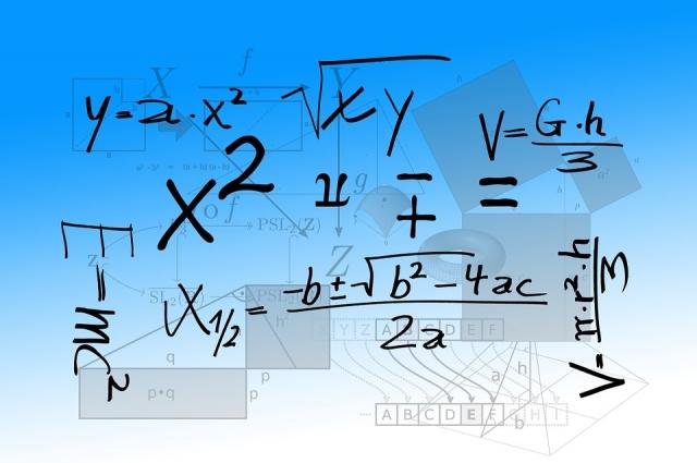 Мир цифр и формул математики считают самым прекрасным.