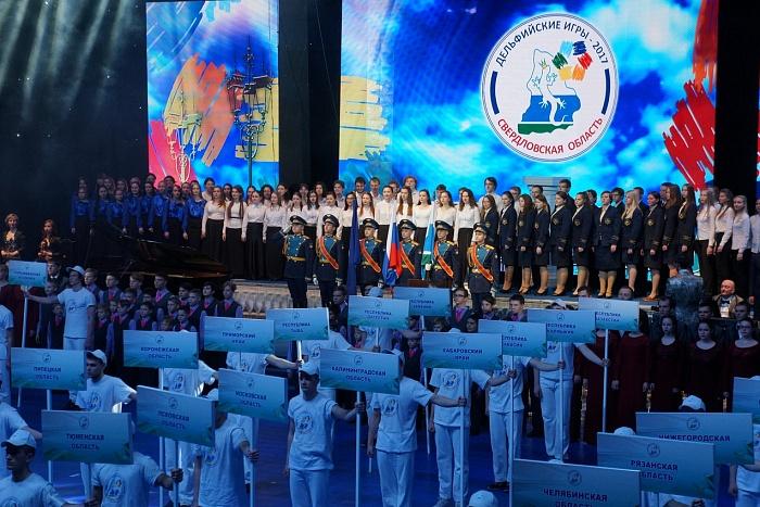 На Дельфийские играх собралось более двух тысяч талантов.