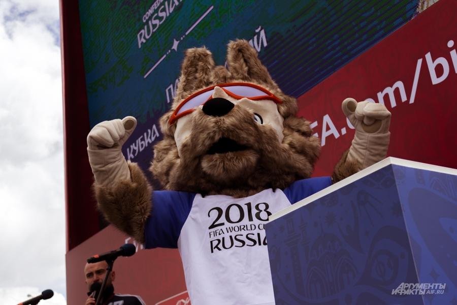 Символ чемпионата мира - волк Забивака.