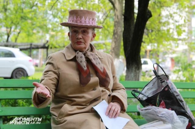 Пенсионерка считает, что с неё незаконно взымают плату за капремонт.