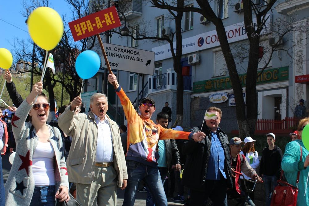 День России в Приморье