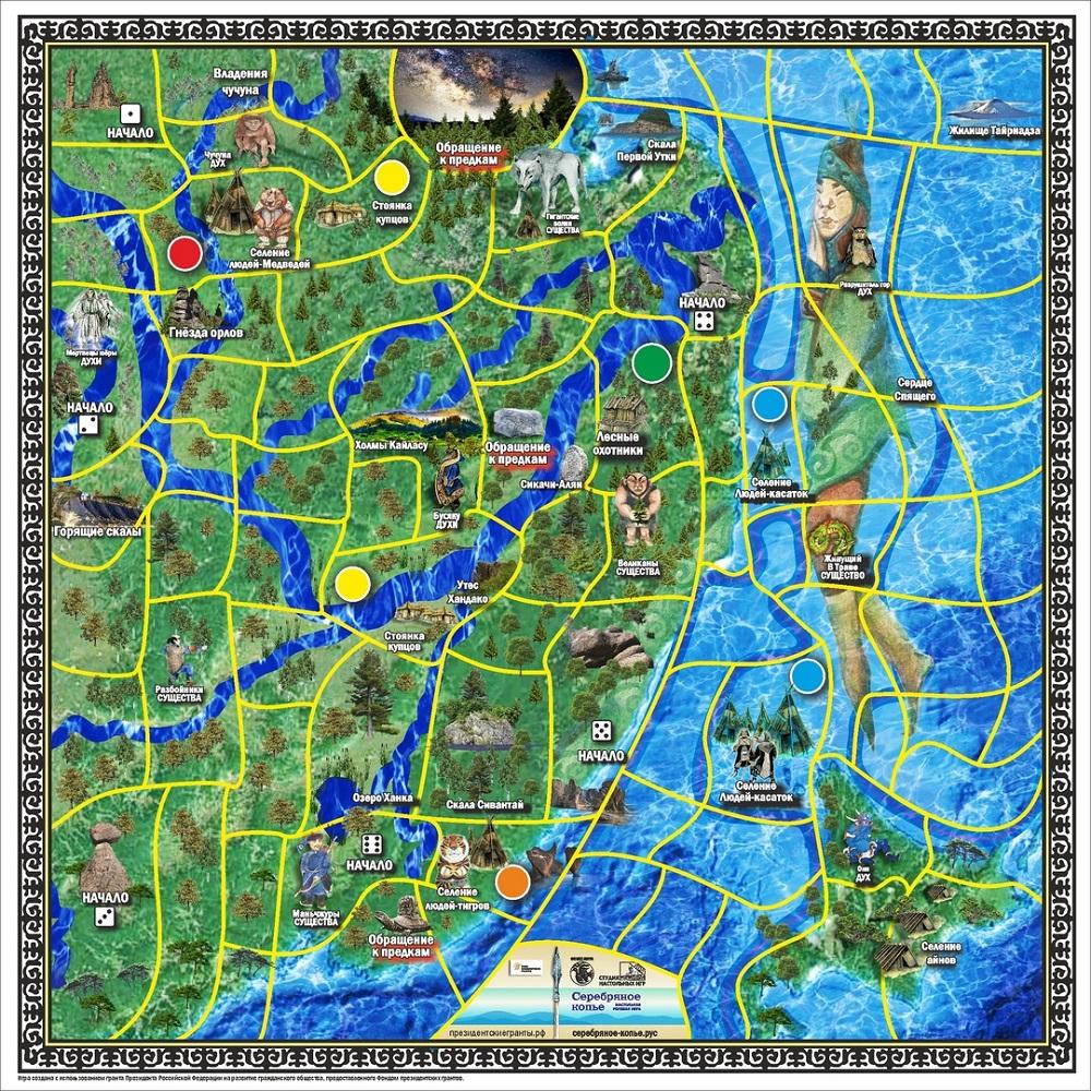 Игровое поле - реальная карта Дальнего Востока, населенная сказочными народами