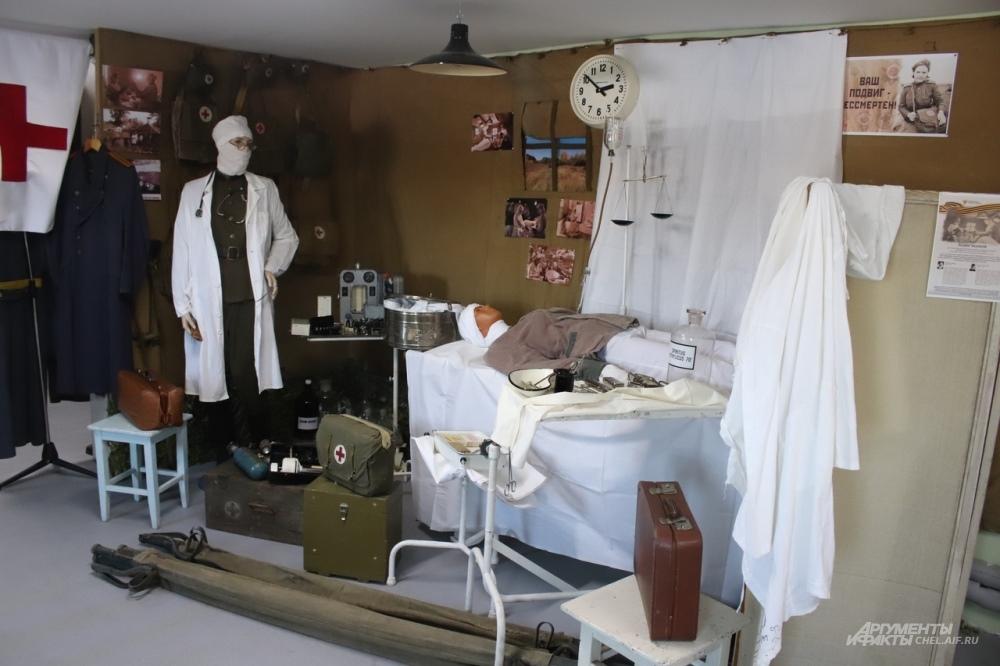 Инсталляция - полевой госпиталь.