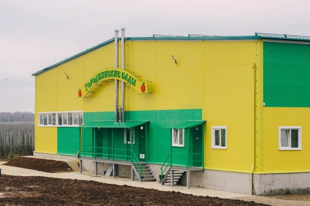 За короткий срок компания «Городнянские сады» стала крупным предприятием.