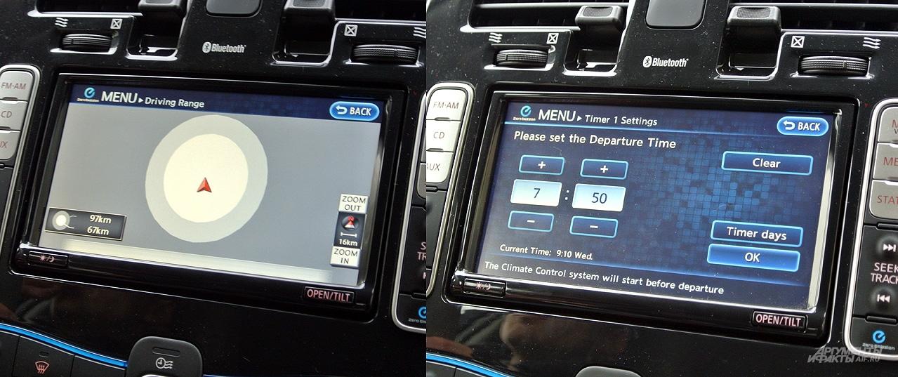 Если бы в России работала система Nissan CarWings, то у LEAF была бы собственная спутниковая навигация, связь с мобильным телефоном и множество полезных сервисов. Например, в этом режиме на мониторе должны отображаться ближайшие заправки в радиусе запаса хода. А вот для установки будильника по запуску двигателя и обогрева салона система не нужна