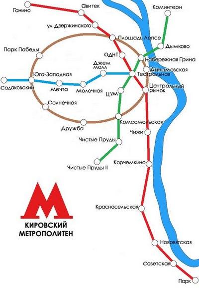 Схема метро в Кирове