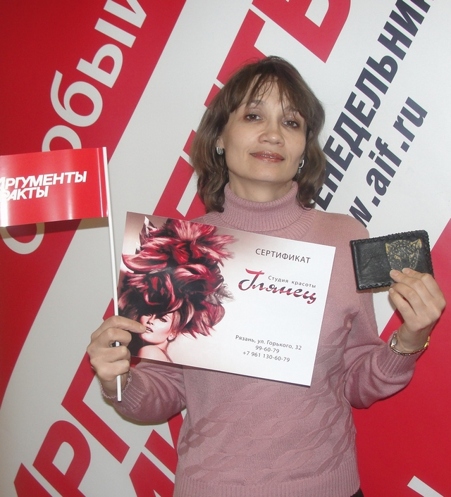 Ирина получает кожаную визитницу за Марину Андрианову от кожевенной мастерской Татьяны Шолоховой.