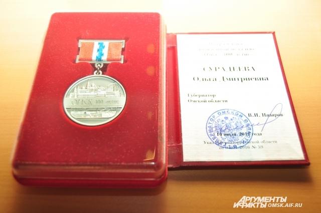 Медали будут вручать до Дня города.