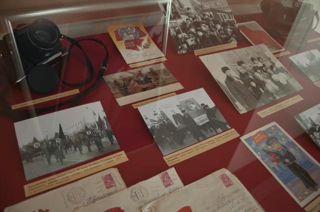 Демонстрации трудящихся, посвящённые Великой Октябрьской социалистической революции.