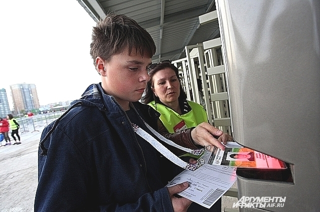 Проход по паспорту болельщика уже опробовали во время Кубка Конфедераций