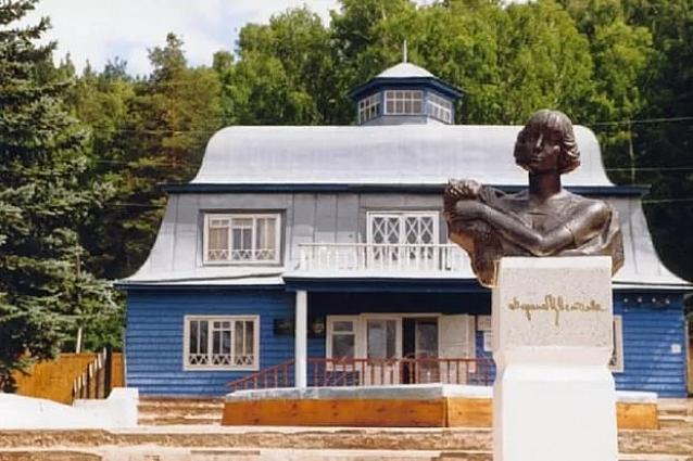 Музей Марины Цветаевой