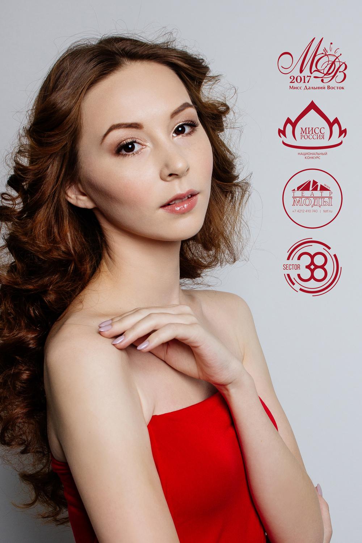 6. Юлия Мартынова (Хабаровск)