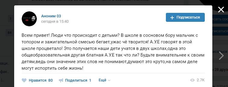 Комментарий АУЕ