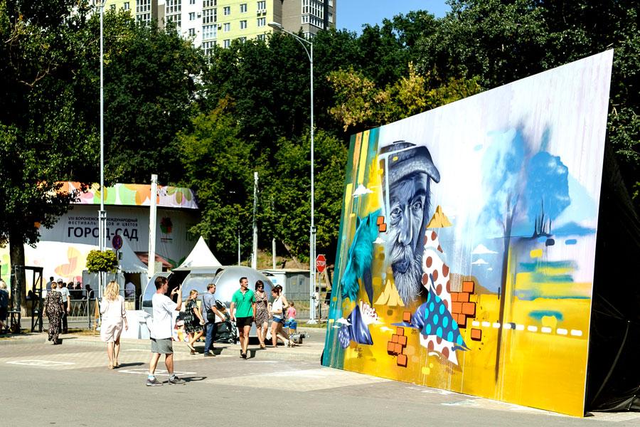 Международный фестиваль садово-паркового искусства прошёл в Воронеже в восьмой раз.