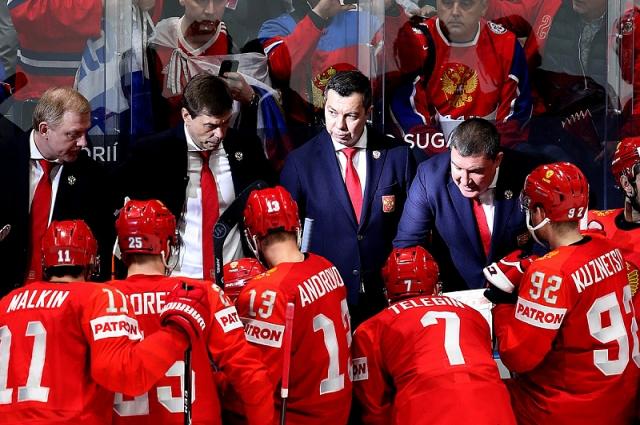 Сборная России по хоккею на чемпионате мира в Словакии.