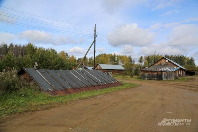 Бродячий поселок Пашевка