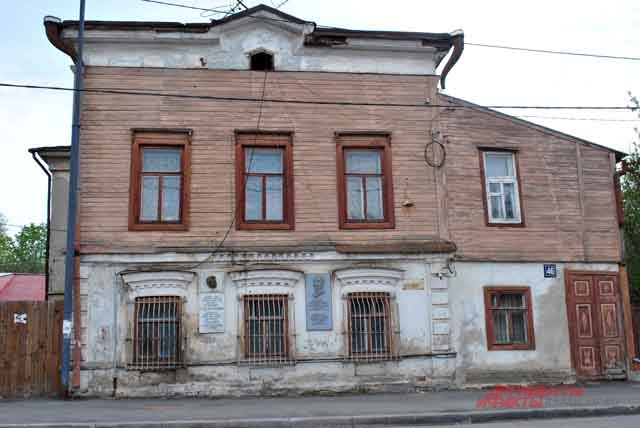 В этом доме жил поэт Хлебников
