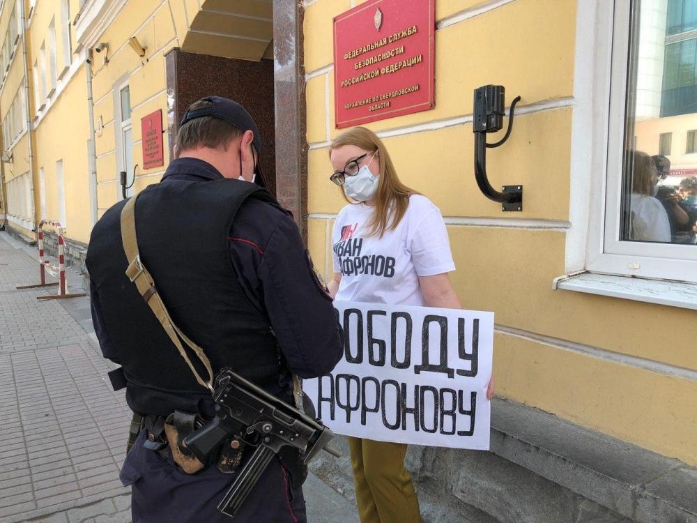Оксана Маклакова