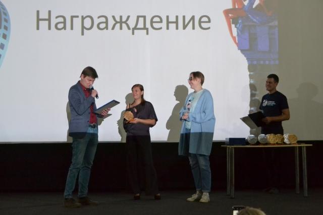 Награды призерам вручали на главной сцене ЦРК