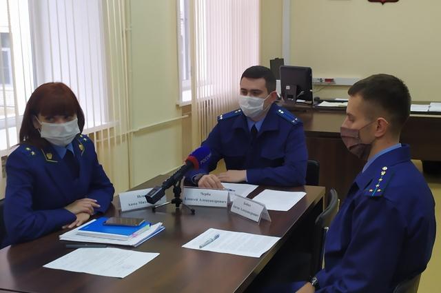 В прокуратуре Железнодорожного района Хабаровска рассказали о практике привлечения граждан к административной ответственности за оскорбления.