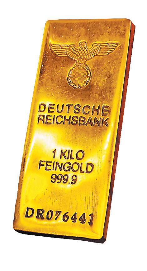 Золотые коронки узников концлагерей переплавлялись в слитки золота Рейхсбанка.