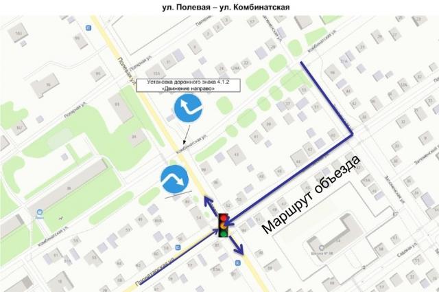 Перекресток ул. Полевой – Комбинатской.