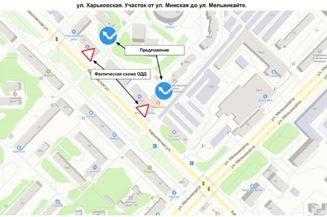 Изменение движения на ул. Харьковской.