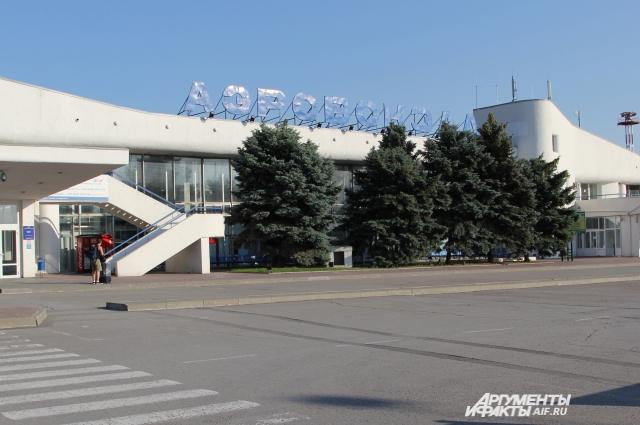 Все российские туристы благополучно вернулись в Ростов, 18 из них пришлось заплатить второй раз за обратный билет.