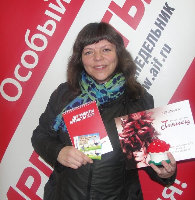 Наталья Бениденко получила вязаный мухомор от мастера Татьяны из творческой мастерской lenka.make.