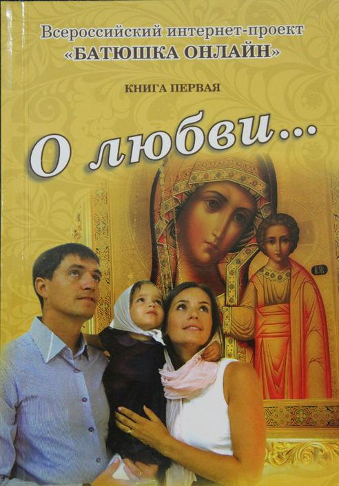 Первая книга, выпущенная проектом