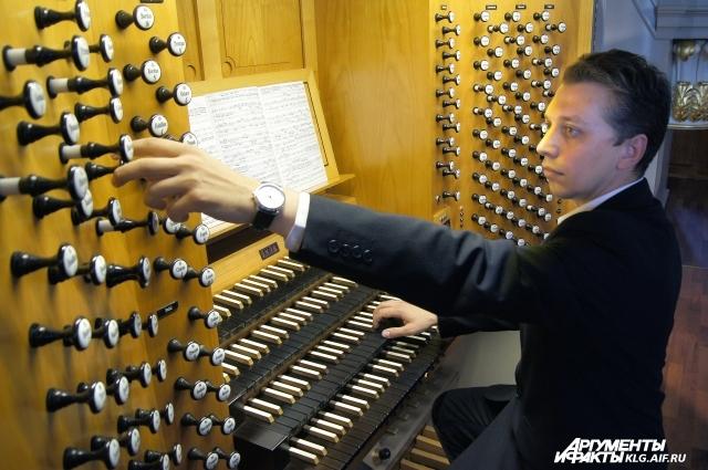 Органист Евгений Авраменко демонстрирует возможности органа.