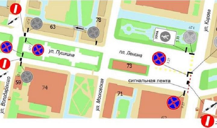 Схема организации дорожного движения в Пензе на 4 ноября.