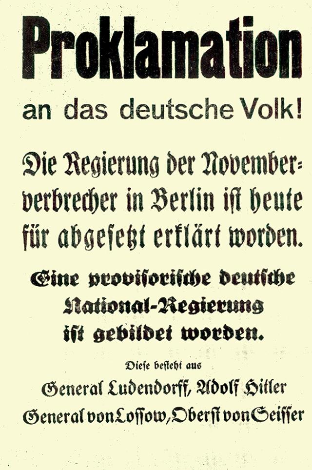 Агитационная листовка. Пивной путч, 1923 год