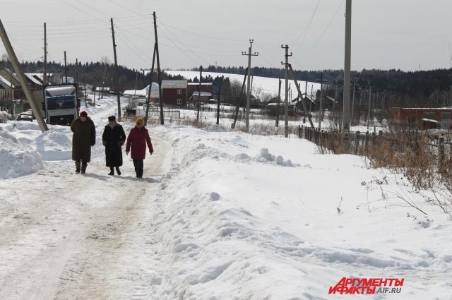 Ляды — небольшой посёлок в Пермском районе Пермского края.