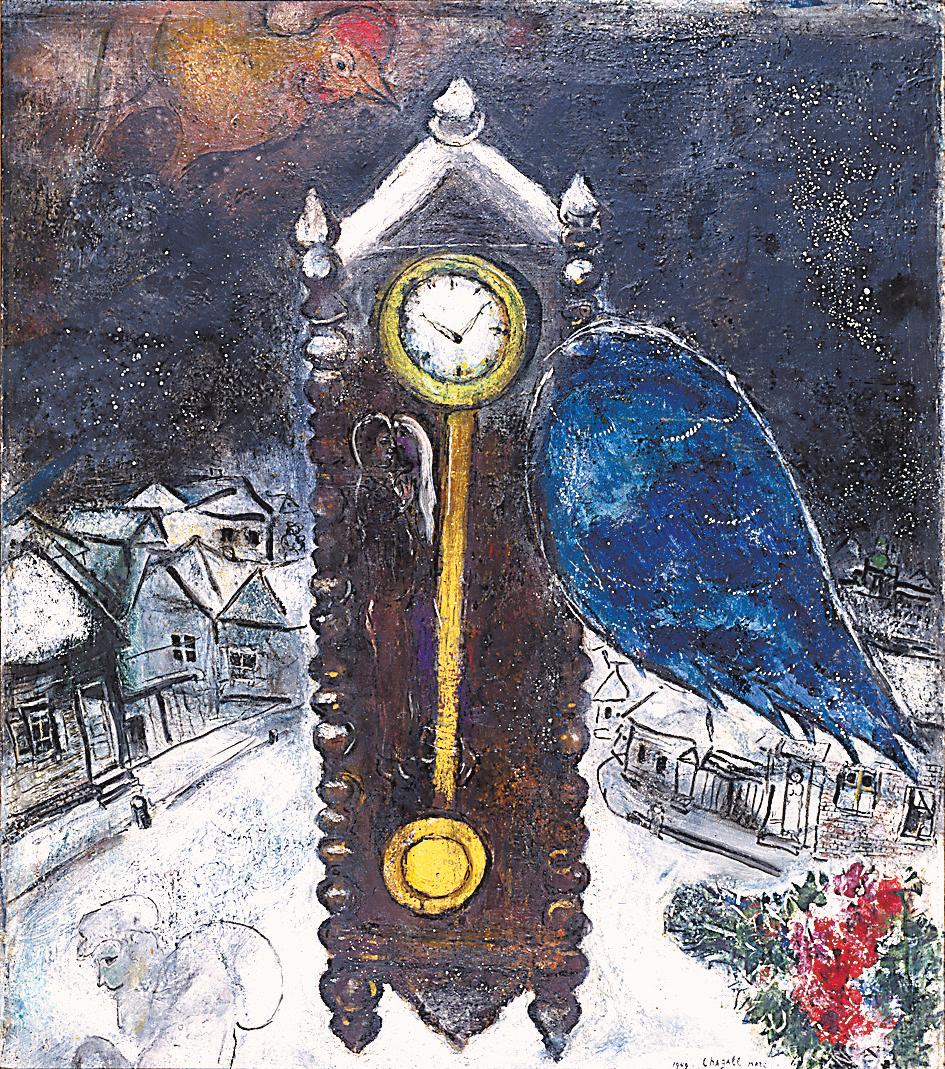 «Часы с синим крылом», 1949. Частное собрание © ADAGP Paris 2019 Chagall ®