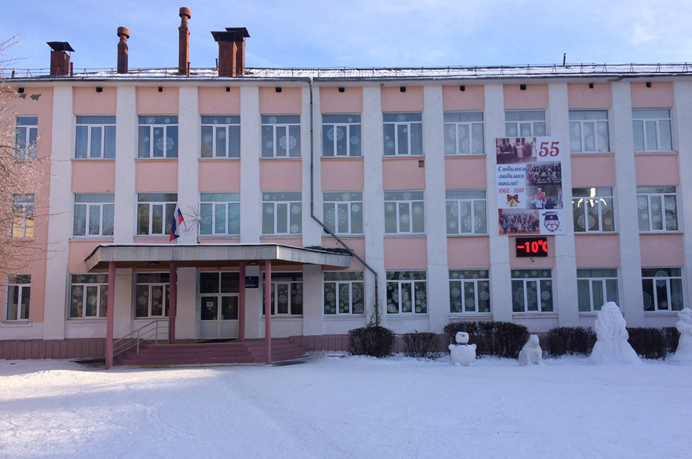 Школа считается одной из лучших в Снежинске.