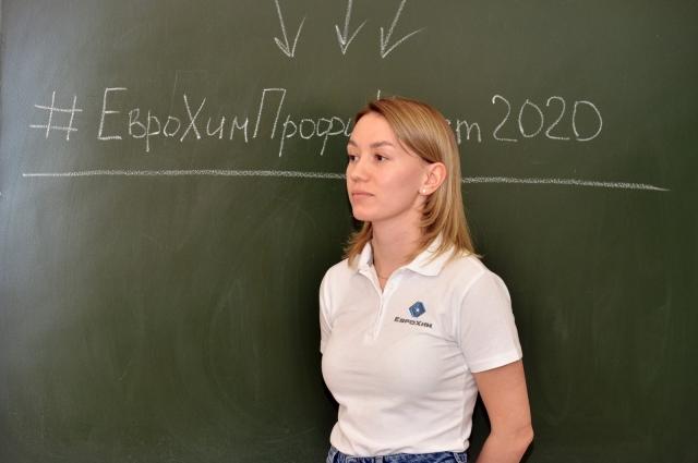 Юлия Титова, председатель Совета молодых специалистов «ЕвроХим-УКК» в 2020 году.