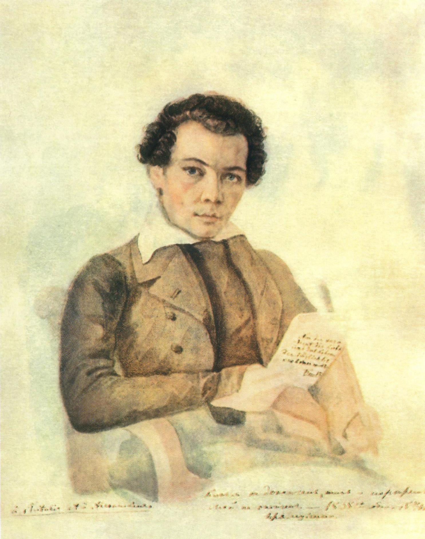 Акварельный портрет (автопортрет) Михаила Александровича Бакунина, 1930 г