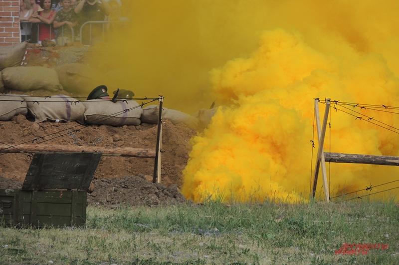 Жёлтый дым иллюзия отравляющего газа
