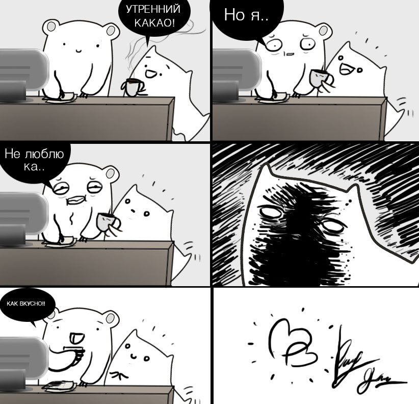 Комикс, нарисованный Валерой