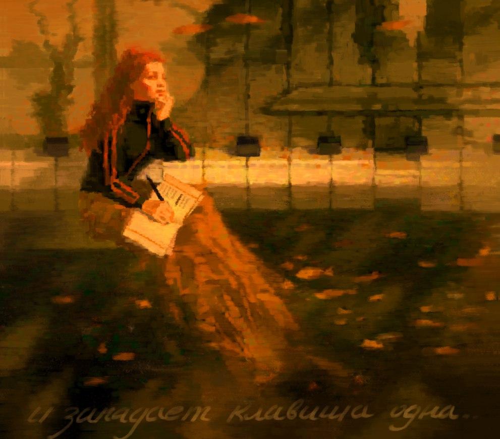Картина Александра Селезнева