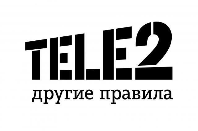 Соглашение открывает перед Tele2 и РЖД новые возможности для сотрудничества.