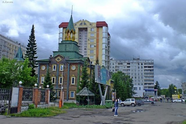 Новокузнецк - город контрастов.